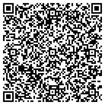 QR-код с контактной информацией организации ООО Прогреем
