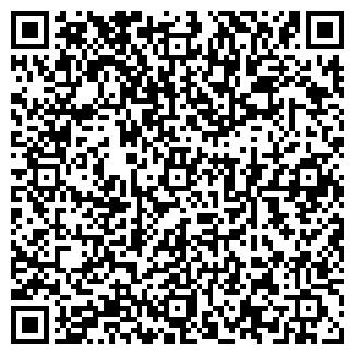 QR-код с контактной информацией организации ПАВЛОДАРШИНА