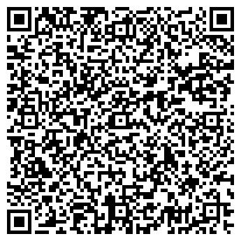 QR-код с контактной информацией организации ШЕГГИ МИРАКЛ