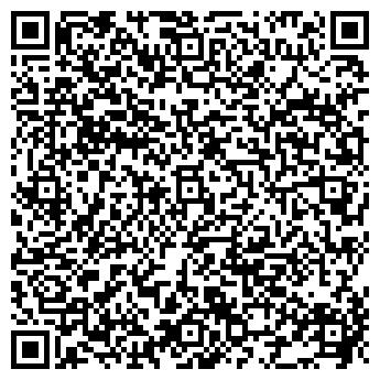 """QR-код с контактной информацией организации СТО """"НИКА-ТРАКС-2"""""""