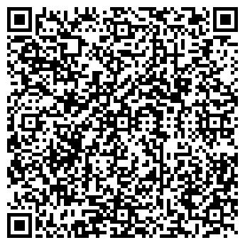 QR-код с контактной информацией организации ДИВО