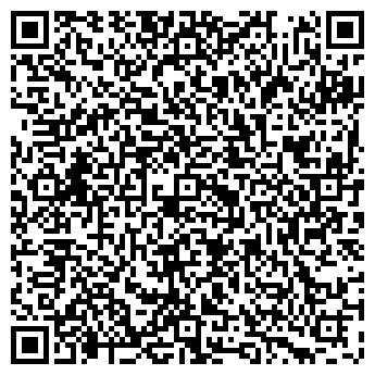 QR-код с контактной информацией организации МЕМФИС
