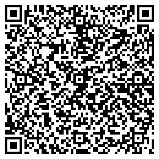 QR-код с контактной информацией организации САВАТИ