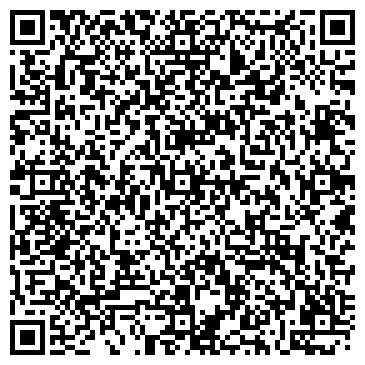 QR-код с контактной информацией организации ООО Дюльфер