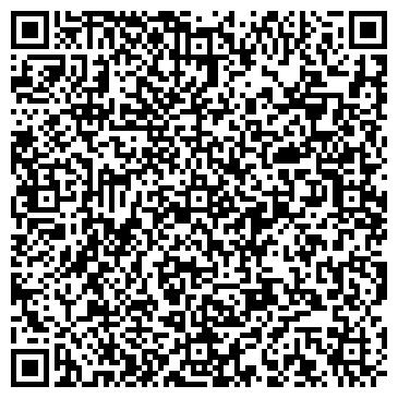 """QR-код с контактной информацией организации """"ЕВРО-СТИЛЬ"""""""