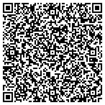 QR-код с контактной информацией организации ТОО Шахматная школа «Радуга»