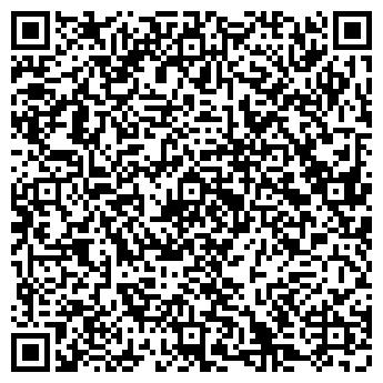QR-код с контактной информацией организации НОРДИК