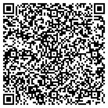 QR-код с контактной информацией организации ТАГАНСКИЙ