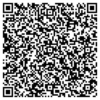 QR-код с контактной информацией организации ХРУСТАЛЬНЫЙ МИР