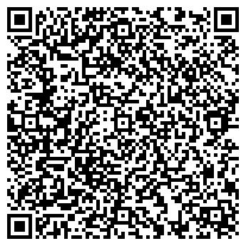 QR-код с контактной информацией организации ГЕРОНТ