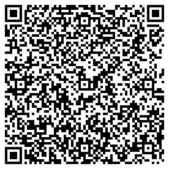 QR-код с контактной информацией организации ГРАЖДАНСКАЯ СМЕНА
