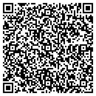 QR-код с контактной информацией организации АСТОМ