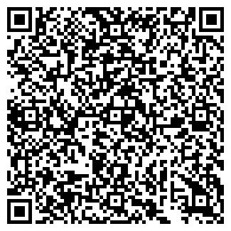 QR-код с контактной информацией организации ТАГАНКА