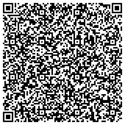 QR-код с контактной информацией организации Московская городская организация Всероссийского общества слепых