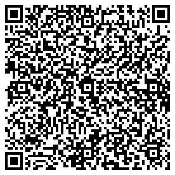 QR-код с контактной информацией организации ДАНКО И К ТЕХЦЕНТР ТОО