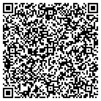 QR-код с контактной информацией организации КВАДРАТ 2