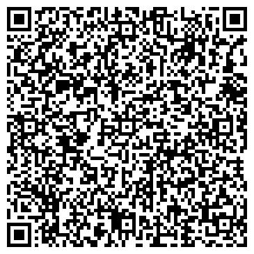 QR-код с контактной информацией организации ООО Contact Комп