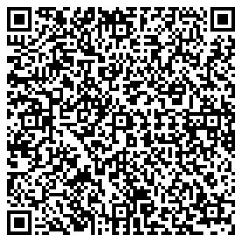 QR-код с контактной информацией организации ЛИГРАС