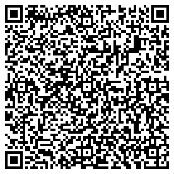 QR-код с контактной информацией организации ООО Мраморкрым