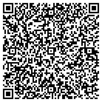 QR-код с контактной информацией организации ООО Пегас Плюс