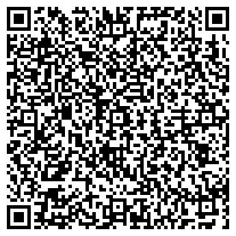 QR-код с контактной информацией организации ШАТЁР И К