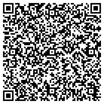 QR-код с контактной информацией организации БЕТОЛИТ