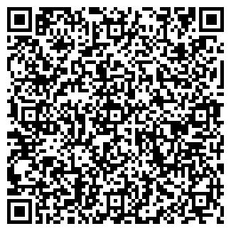 QR-код с контактной информацией организации ДВС ТОО