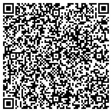 QR-код с контактной информацией организации ТОО Швейная фабрика Altyn kids
