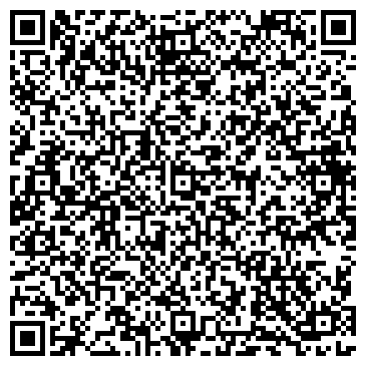QR-код с контактной информацией организации № 20 АЛЕНЬКИЙ ЦВЕТОЧЕК ДЕТСКИЙ САД
