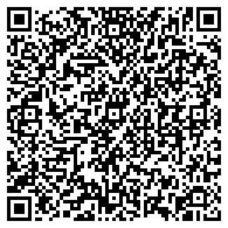 QR-код с контактной информацией организации № 44 МДОУ