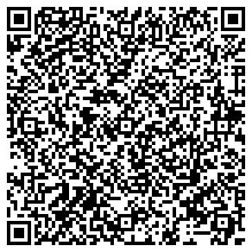 """QR-код с контактной информацией организации ПАО Интернет-провайдер """"Билайн"""" в Рыбинске"""