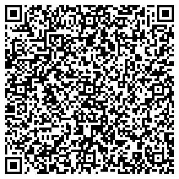 QR-код с контактной информацией организации № 53 НАЧАЛЬНАЯ ШКОЛА-ДЕТСКИЙ САД, МОУ
