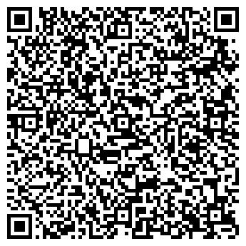 QR-код с контактной информацией организации № 55 РОСИНКА ДЕТСКИЙ САД