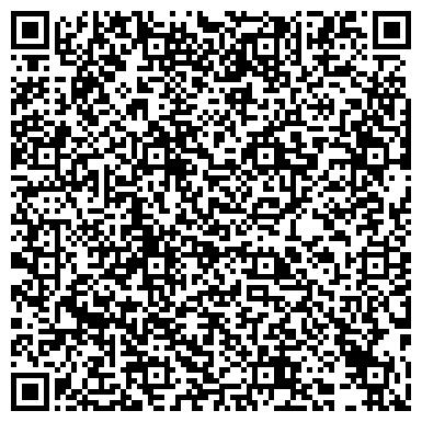 """QR-код с контактной информацией организации Гостиница """"Берёзка"""""""