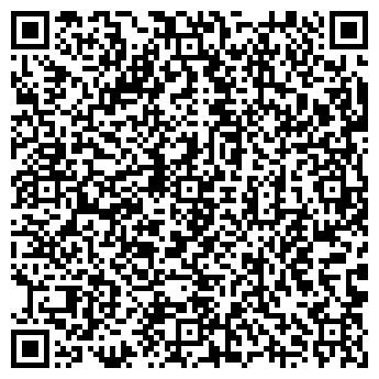QR-код с контактной информацией организации № 77 РЯБИНУШКА ДЕТСКИЙ САД