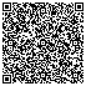 QR-код с контактной информацией организации ДИАДЕМА ЦЕНТР ТОО
