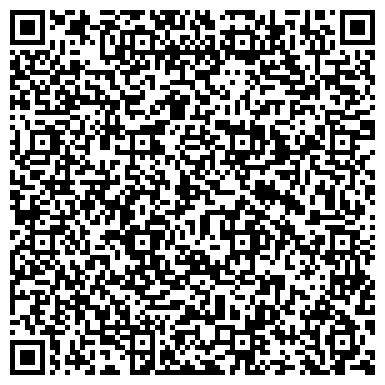 """QR-код с контактной информацией организации ООО Юридический центр """"Таврический"""""""