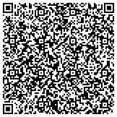 QR-код с контактной информацией организации ОсОО Бизнес-Эксперт, Центр независимой оценки и аналитики