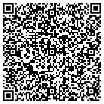 QR-код с контактной информацией организации ТОО New Technology