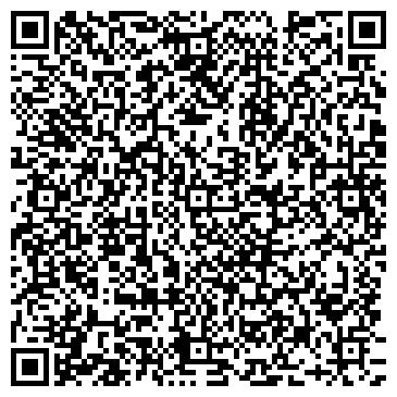 QR-код с контактной информацией организации № 110 РЯБИНКА ДЕТСКИЙ САД ОАО РЖД