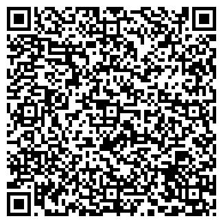 QR-код с контактной информацией организации № 120 МДОУ