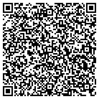 QR-код с контактной информацией организации ТОО Строй-Сбыт