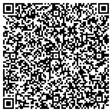 QR-код с контактной информацией организации ИП Лаванда - Азов