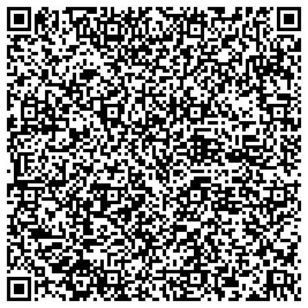 QR-код с контактной информацией организации № 137 ДЕТСКИЙ САД КОМПЕНСИРУЮЩЕГО ВИДА ДЛЯ ДЕТЕЙ С НАРУШЕНИЯМИ ЦЕНТРАЛЬНОЙ НЕРВНОЙ СИСТЕМЫ И ОПОРНО-ДВИГАТЕЛЬНОГО АППАРАТА