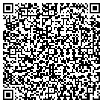 QR-код с контактной информацией организации Интернет магазин Wazza