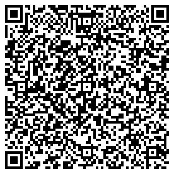 QR-код с контактной информацией организации ООО Tradebox