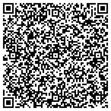 """QR-код с контактной информацией организации Досуговый центр """"Метеор"""""""