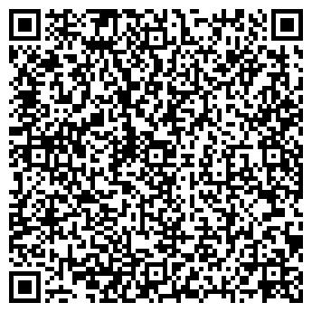 QR-код с контактной информацией организации № 160 АНТОШКА ДЕТСКИЙ САД