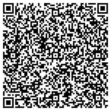 QR-код с контактной информацией организации № 163 РОМАШКА ДЕТСКИЙ САД КОМПЕНСИРУЮЩЕГО ВИДА