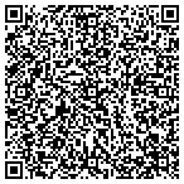 QR-код с контактной информацией организации № 165 НАЧАЛЬНАЯ ШКОЛА-ДЕТСКИЙ САД